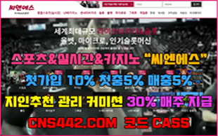http://oncasino.news/